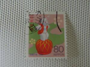 【年賀切手】平成11年用 1998.11.13 山形張子・玉乗兎 80円切手 単片 使用済 ①