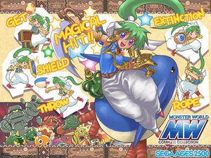 即決!送料無料! モンスターワールド コンプリートコレクション 中古 PS2