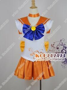 cos2877美少女戦士セーラームーン 愛野美奈子セーラーヴィーナス コスプレ衣装