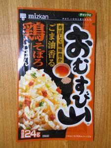 おむすび山 ごま油香る鶏そぼろごはん ミツカン 24g 1袋 新品