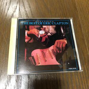 エリック・クラプトン ベスト・オブ・エリック・クラプトン 国内盤CD