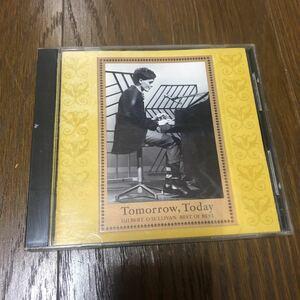 ギルバート・オサリバン ベスト・オブ・ベスト 国内盤CD