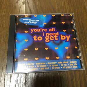 モータウン・グレイテスト・ラヴ・ソングス 国内盤CD