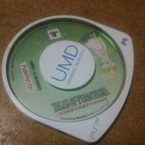 テイルズ オブ ファンタジア フルボイスエディション  PSP ソフト ケース、取説有り