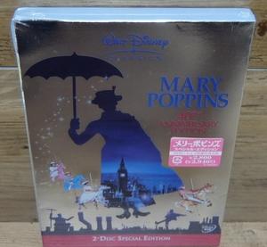 DVD メリーポピンズ スペシャル・エディション 未開封 送料無料