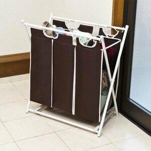 【キズ物屋】【送料無料】分別できるランドリーボックス 3杯 ブラウン 洗濯籠 分別ボックス 取り外し可能 3分別 脱衣所 持ち運び BOX