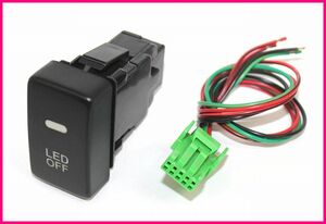 *  постоянная 220 йен.  Новый товар  *  Противотуманные фары /LED и т.д.   после  есть  переключатель   Zest / Fit / Freed / жизнь /CR-V/ SWC-H01