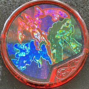 鬼の式神(EC013) 食玩ブットバソウルホットラムネ3封入 仮面ライダーブットバソウル エナジーアイテムクロニクル