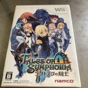 【Wii】 テイルズ オブ シンフォニア -ラタトスクの騎士-☆