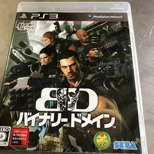 【PS3】 第2次スーパーロボット大戦OG [通常版]☆
