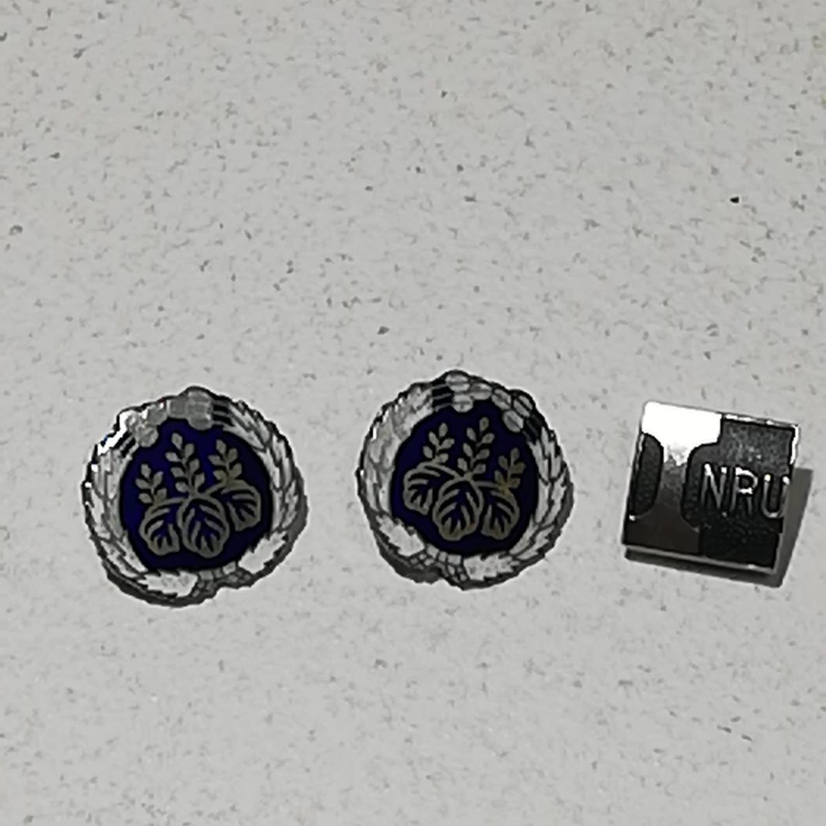国鉄襟章 労組襟章 2つ