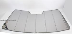 #■新品【レクサス CT専用】 サンシェード CT200h 2011年式~【 厚さ5.5mmで頑丈でしっかりとした作りです】カバークラフト社製 DAA-ZWA10