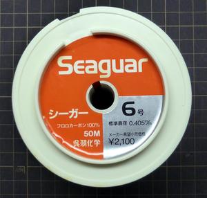 呉羽化学/クレハ/Seaguar/シーガー/フロロカーボンハリス/6.0号/50M/0.405mm/連結