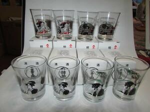 (酒屋・蔵出し)(レトロなガラスの浮世絵着物美人お猪口・4種8客)NO1 ・昭和レトロ 未使用