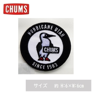 チャムス ワッペン Booby Logo M アイロン接着 Wappen 新品 CH62-1468