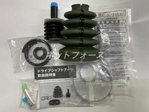 Scrum  DK51T  простой  обмен   Одно прикосновение     привод  ботинки
