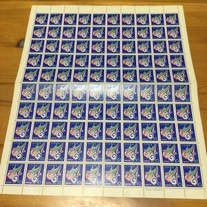 【未使用】たつぐるま 1976年 年賀切手 大判切手シート 余白 大蔵省印刷局製造 10円×100枚
