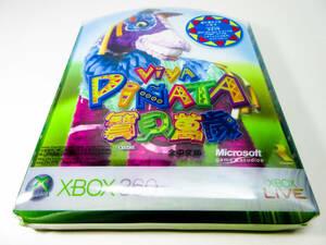 【新品未開封】【アジア版/全中文版 XBOX360】Viva Pinata 寶貝萬歳 あつまれ!ピニャータ【限定版】【NTSCJ:日本のXBOX360本体で動作可能】