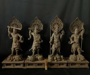 大型高56cm 仏教工芸品 香樟材 時代彫刻 古美術 木彫仏教 精密彫刻 仏師で仕上げ品 四天王立像一式
