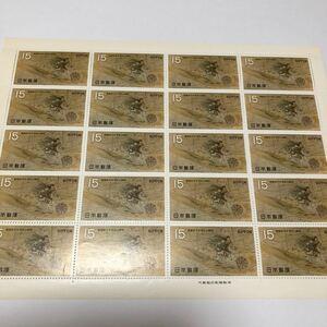 切手シート No.11