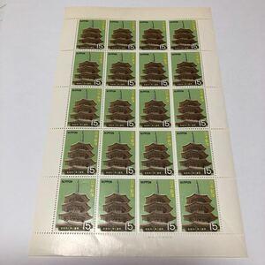 切手シート (No.21)
