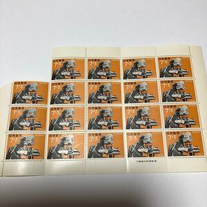 切手シート(No.50)