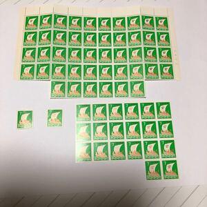 切手シート(No.52)
