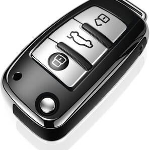 【送料無料】Audi アウディ キーケース キーホルダー A1 A3 A6 Q2 Q3 キーカバー TPU 360度フルプロテクション シルバー 銀