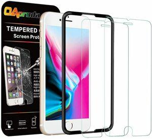 【送料無料】OAproda iPhone 8 / 7 / 6 / 6s ガラスフィルム 液晶保護強化ガラス 2枚セット ガイド枠付き 4.7インチ アイフォン