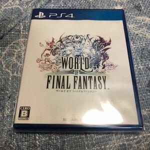 【PS4】 ワールド オブ ファイナルファンタジー♪