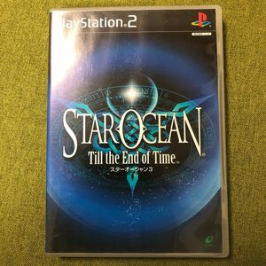【PS2】 スターオーシャン3 Till the End of Time♪