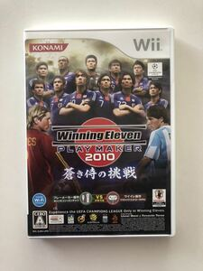 Wii 中古ソフトWinning Eleven Play Maker2010 蒼き侍の挑戦 任天堂