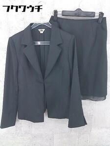 ◇ WITWAY ウィットウェイ 膝丈 スカート スーツ セットアップ 上下 9 ブラック * 1002799310543