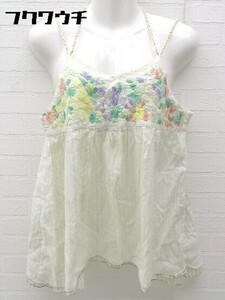 ◇ BEAMSBOYWEAR amina ビームス 刺繍 キャミソール ホワイト マルチ レディース