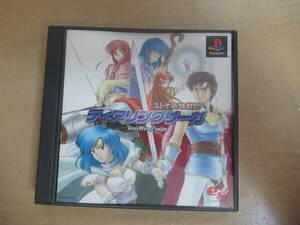 PlayStation プレイステーション 説明書有り ティアリングサーガ ユトナ英雄戦記 エンターブレイン ゲームソフト