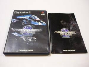 【送料無料】PS2 ソフト アーマードコア / PlayStation 2