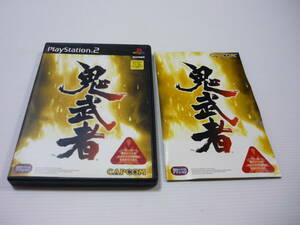 【送料無料】PS2 ソフト 鬼武者 / PlayStation 2
