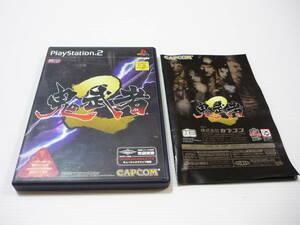 【送料無料】PS2 ソフト 鬼武者 2 / PlayStation 2