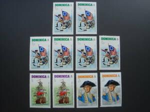 ドミニカ共和国切手 未使用