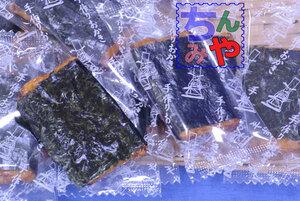 浅草巻き(おまとめ100g×2p)個包装の海苔おかき/浅草巻♪旨い海苔せんべい!のり巻きあられはコレ~【送料込】
