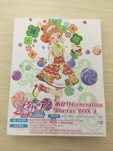 アイカツ あかり Generation Blu-ray BOX4