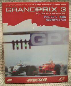GRANDPRIX 3(グランプリ 3 英語版)/完全日本語マニュアル付(Windows95/98)