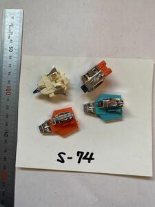 当時もの 国際映画社 バルディオス ロボット  プラモデル 昭和のおもちゃ レトロ 駄菓子屋 おもちゃ 昭和レトロ 当時物