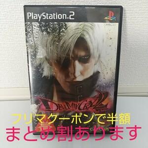 PS2ソフト デビルメイクライ2