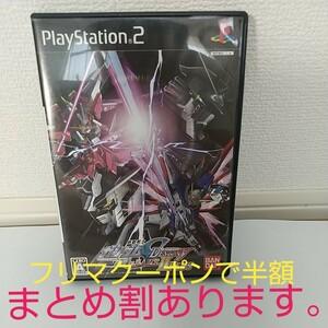 PS2ソフト ガンダムSEED Destiny 連合vsZAFT II PLUS