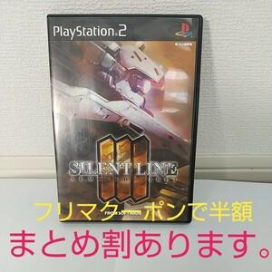 PS2 ソフト アーマード・コア3 サイレントライン