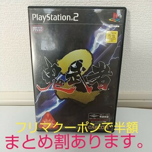 PS2ソフト 鬼武者2