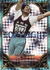 ▲INFINITY18【室伏重信】Top-Flight TF4(36/50)▲