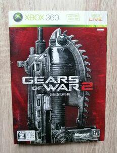 ★送料無料★XBOX360 ギアーズオブウォー2リミテッドエディション GEARS OF WAR2 Limited Edition マイクロソフト Microsoft ゲーム GAME