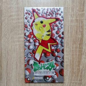 ★送料無料★希少レア廃盤CD ポケットモンスター